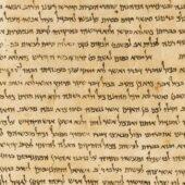 「20世紀の最も重要な考古学的発見」といわれる死海文書 (ヨルダン+イスラエル)